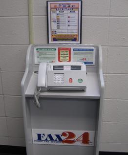 public-fax-machine